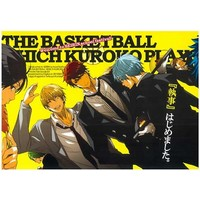 Doujinshi - Kuroko's Basketball / All Characters (Kuroko) (Welcome to SEIRIN School festival! 1) / Es plus