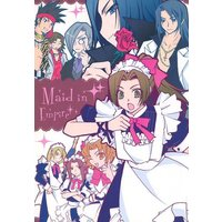 Doujinshi - Dynasty Warriors / All Characters (Maid in Empire) / Candy Heroes!