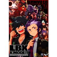 Doujinshi - Danball Senki / All Characters (Liberty By X X'-MODE!!) / bodysnatchers