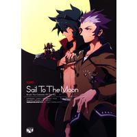 [Boys Love (Yaoi) : R18] Doujinshi - Danball Senki / Gouda Hanzou x Sendou Daiki (Sail To The Moon) / body snatchers