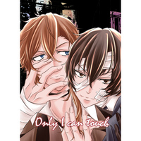 Doujinshi - Bungou Stray Dogs / Dazai Osamu x Nakahara Chuuya (Only I can touch) / KILL ME KISS ME
