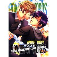 [Boys Love (Yaoi) : R18] Doujinshi - Durarara!! / Shizuo x Izaya (POWER OF WORDS) / ANGELA