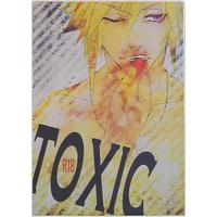 [Boys Love (Yaoi) : R18] Doujinshi - Final Fantasy VII / Zack Fair x Cloud Strife (TOXIC) / DGH