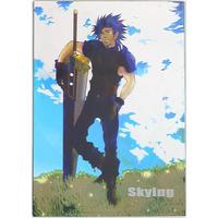 Doujinshi - Final Fantasy VII / Zack Fair x Cloud Strife (Skying) / DGH