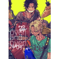 [Boys Love (Yaoi) : R18] Doujinshi - ONE PIECE / Sabo  x Ace (over and over) / zekku