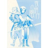 Doujinshi - Dynasty Warriors / Sonken & Cao Pi (夜明けの風) / Rabbit Foot