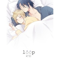 [Boys Love (Yaoi) : R18] Doujinshi - Novel - Final Fantasy XV / Noctis x Prompto (loop) / シガレッタパラディ