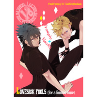 [Boys Love (Yaoi) : R18] Doujinshi - Final Fantasy XV / Prompto x Noctis (LOVESICK FOOLS (For a limited time)) / worseworks