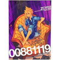 Doujinshi - Final Fantasy VII / Zack Fair x Cloud Strife (00881119-01) / FINAL WORLD/FW