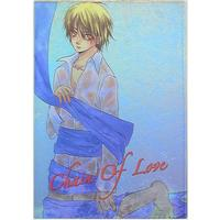 [Boys Love (Yaoi) : R18] Doujinshi - Novel - Kuroko's Basketball / Midorima x Kise (Chain Of Love) / 緑黄色シスターズ