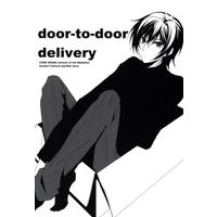 Doujinshi - Code Geass (door to door delivery) / 07-KOUBOU