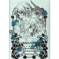 [Boys Love (Yaoi) : R18] Doujinshi - D.Gray-man / Cross Marian x Allen Walker (WARDIAN CASE) / 親父同盟