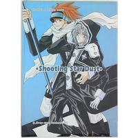Doujinshi - D.Gray-man / Lavi x Allen Walker (Shooting Star Dust) / megaropolice