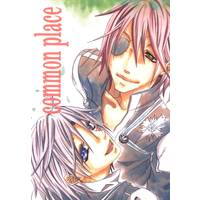 Doujinshi - D.Gray-man / Lavi x Allen Walker (common place) / アルビエイチ