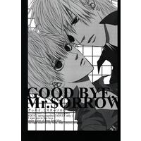 Doujinshi - D.Gray-man / Lavi x Allen Walker (GOOD BYE Mr.SORROW) / EQUAL