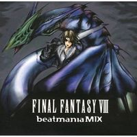 Doujin Music - FINAL FANTASY VIII beatmania MIX / ARM / ARM (ARM (Circle))