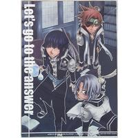 Doujinshi - D.Gray-man / All Characters (Let's go to the answer) / KAZINO