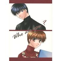 Doujinshi - Novel - Ghost Hunt / Naru x Mai (【初版】Who are you?) / Seraphita