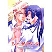 [Boys Love (Yaoi) : R18] Doujinshi - Macross Frontier / Michael Blanc x Saotome Alto (Beautiful World) / TOUKISUI