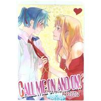 Doujinshi - Macross Frontier / Sheryl & Alto (CALL ME ON AND ON!) / ELEPHAN
