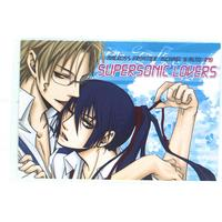 [Boys Love (Yaoi) : R18] Doujinshi - Novel - Macross Frontier / Michael Blanc x Saotome Alto (SUPERSONIC LOVERS) / ガラクタノホシ