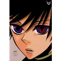 Doujinshi - Code Geass (跡 mark) / Marshmallow Kyoudan