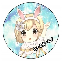 Badge - GRANBLUE FANTASY / Djeeta