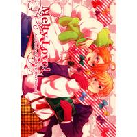 Doujinshi - Hetalia / United Kingdom x America (Melty Love!) / FRENZY