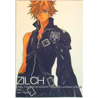 Doujinshi - Final Fantasy VII / Cloud Strife (ZILCH 1) / kiki
