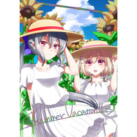 Doujinshi - Anthology - Girl Friend Beta / Sakurai Akane & Kazemachi Haruka (Summer Vacation!!) / ぷらすちっくいちご