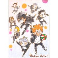 Doujinshi - Haikyuu!! / Karasuno High School (Thank you Anikyu!!) / Bubun Hanten