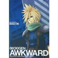 Doujinshi - Final Fantasy VII / Zack Fair x Cloud Strife (AWKWARD) / FINAL WORLD/FW