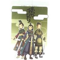 Doujinshi - Dynasty Warriors / All Characters (あわや千人斬り) / 誤虎大将-1