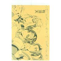Doujinshi - Dynasty Warriors / All Characters (有頂天) / 肉マン戦記