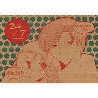 Doujinshi - Anthology - Fruits Basket (24/7 ~twntyfour seven~) / 大貧民帝国/ROYAL KID