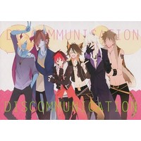 Doujinshi - SHOW BY ROCK!! / Shingan Crimsonz (DISCOMMUNICATION) / 萩組