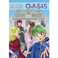 Doujinshi - Novel - Anthology - Fire Emblem: Mystery of the Emblem (OASIS ‐オアシス‐) / 放浪波止場