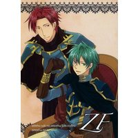 Doujinshi - Novel - Anthology - Fire Emblem: The Sacred Stones / Ephraim (ZF) / 専らP/KPSN