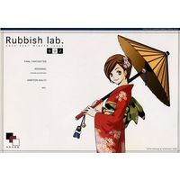 Doujinshi - Rubbish lab. / 亜麻色扇風