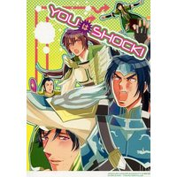Doujinshi - Dynasty Warriors / All Characters (YOUはSHOCK!) / Taisho Nostalgy