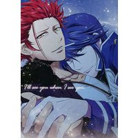 Doujinshi - K (K Project) / Mikoto x Reisi (I'll see you when I see you.) / KKe(DKS)