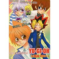 Doujinshi - Omnibus - Yu-Gi-Oh! Series / All Characters (Yu-Gi-Oh!) (再録 2001) / よし子/MIRACLE PUNCH