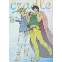 Doujinshi - Jojo Part 2: Battle Tendency / Caesar x Joseph (oracle) / シードット