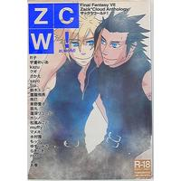 Doujinshi - Manga&Novel - Anthology - Final Fantasy VII / Zack Fair x Cloud Strife (ZC.World! *アンソロジー)