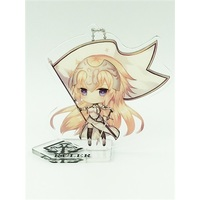 Acrylic stand - Fate/Grand Order / Jeanne d'Arc (Fate Series)