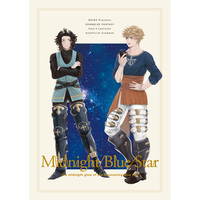 Doujinshi - GRANBLUE FANTASY / Vane x Lancelot (Midnight blue star) / HAINA