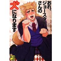 [Boys Love (Yaoi) : R18] Doujinshi - Jojo Part 1: Phantom Blood / Jonathan Joester x Speedwagon (おれ、ジョースターさんの犬になります) / 野放図