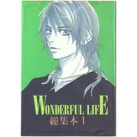 Doujinshi - Mobile Suit Gundam Wing / Duo Maxwell (WONDERFUL LIFE! 再録 1) / ハンバーグマニア/破壊ダー
