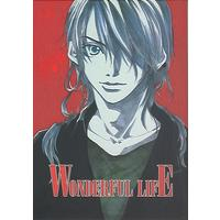Doujinshi - Mobile Suit Gundam Wing / Duo Maxwell & Heero Yuy (WONDERFUL LIFE # 1) / ハンバーグマニア/破壊ダー