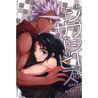 [Boys Love (Yaoi) : R18] Doujinshi - IRON-BLOODED ORPHANS (ジプシーサービス) / 煩's